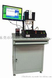 鸿成达厂家定制PCB测试治具FCT ATE测试设备