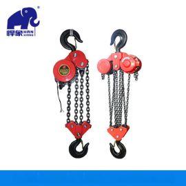 河北电动葫芦|DHP电动葫芦|10t环链电动葫芦