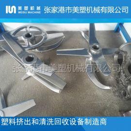 PVC混料机桨叶 立式高速混合机三叶桨