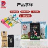 產品拿樣 包裝定製食品袋面膜袋狗糧袋複合材質印刷 12色快速印刷