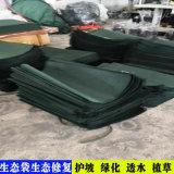 綠化生態袋, 北京丙綸無紡土工布袋