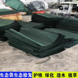 绿化生态袋, 北京丙纶无纺土工布袋