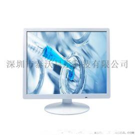 17英寸医用监控高清液晶显示器