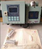 WKODM-2型15PPM舱底水油份浓度报警装置