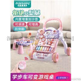 儿童多功能防滑学走路防侧翻助步车益智玩具
