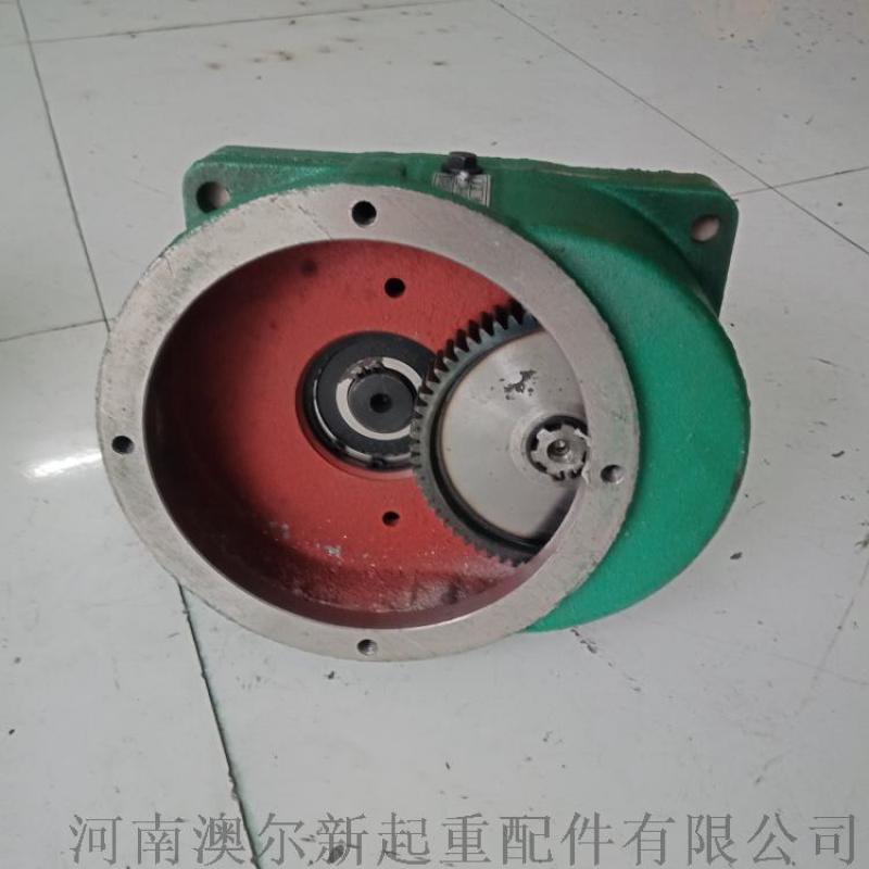 LD單樑行車驅動減速機  LD大口變速