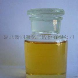 四海化工生產有機硅表面活性劑