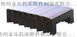 厂家直销机床防护罩 伸缩盖板 盔甲式防护罩