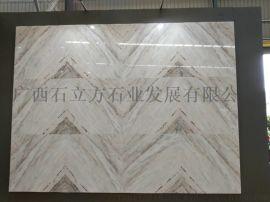 广西白底黄纹天然大理石装饰石材
