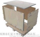 免熏蒸钢带木箱,胶合木箱,出口专用木箱,免熏蒸木箱