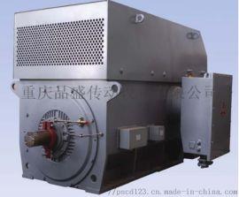 YXKK、YXKS系列高效高压三相异步电动机
