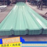 廠家高品質 彩鋼瓦 彩鋼牆面板彩鋼扣板 彩鋼復合板