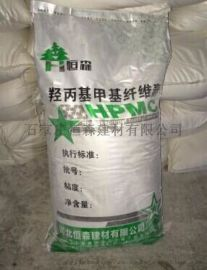 厂家供应广东省 羟丙基甲基纤维素  砂浆添加剂