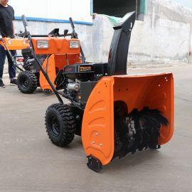 15马力小型路面抛雪机 捷克 双链條路面除雪机