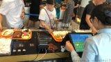 深圳智能型秒结算食堂刷卡售饭机