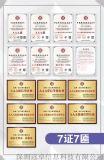 aaa重合同守信用企業 中國信用企業公示網備案