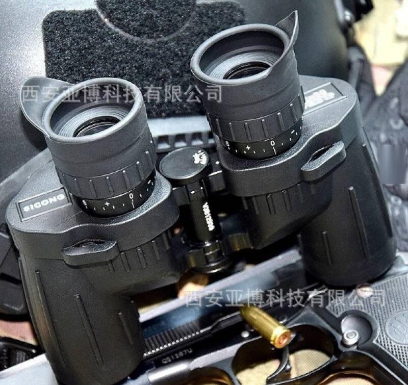西安 高倍率双筒望远镜 咨询15591059401