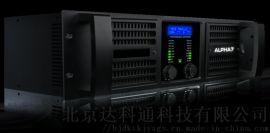 ALPHA-系列 大功率专业功放3U模拟功放