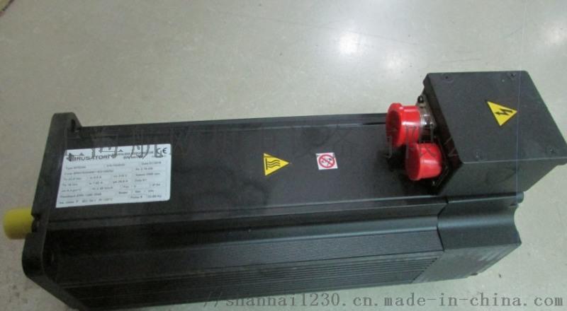 brusatori泵VL 280 M 264