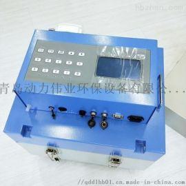 多功能智能型环境监测仪器DL-9000水质采样器H