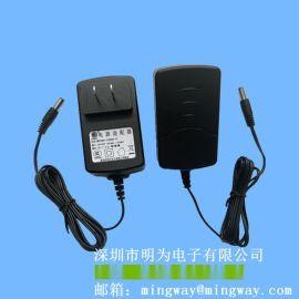 UL认证电源适配器 9V2A开关电源