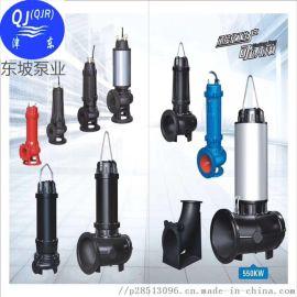 天津东坡泵业大功率污水污物潜水电泵,可定不锈钢材质