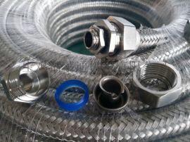 SSEX-08不锈钢编织管厂家现货供应