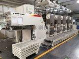 2001年三菱3F 對開五色印刷機