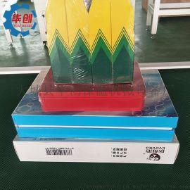 礼品盒全自动套膜塑封机 热收缩膜包装机