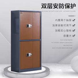 北京保密柜文件柜厂家 指纹密码锁办公室文件保密柜