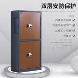 北京保密櫃文件櫃廠家 指紋密碼鎖辦公室文件保密櫃
