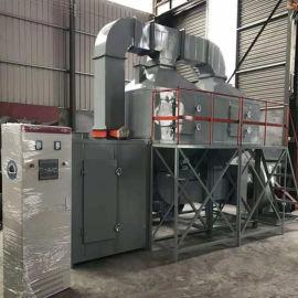厂家定制橡胶厂ROC废气处理 催化燃烧设备