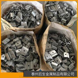 铝合金石材背栓挂件  c型耳型铝挂件 幕墙配件厂家