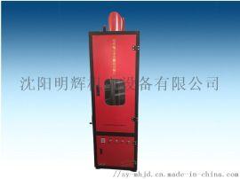 DLRS电线电缆垂直燃烧试验仪