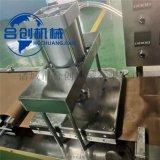 全自动单饼机 不锈钢烙馍机 定制烙馍机厂家