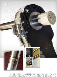 小型不锈钢管道自动焊机