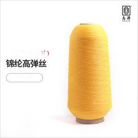 志源纺织 70D140D200D有色锦纶高弹丝 规格齐全尼龙高弹丝