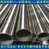 抛光不锈钢制品管,304不锈钢制品管