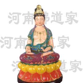 虚空藏菩萨   守护神佛像 树脂塑像彩绘