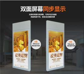 55寸銀行營業廳櫥窗信息播放雙屏一體機智慧宣傳屏