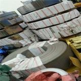 2520不鏽鋼板廠家直銷 黃岡不鏽鋼板