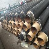 預製聚氨酯保溫管 DN50/60玻璃鋼聚氨酯保溫管通遼