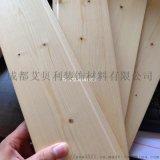 四川成都艾贝利桑拿板生产厂家松木杉木