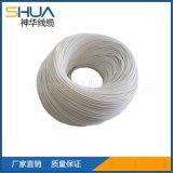 碳纤维柔性电热线发热电缆 碳纤维电地暖线