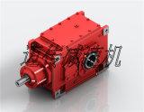 供应直交轴齿轮箱 HB重载工业齿轮箱 硬齿面齿轮箱