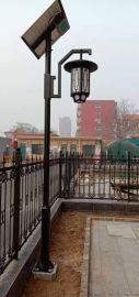 石家庄太阳能庭院灯-3米庭院灯-玉米灯庭院灯