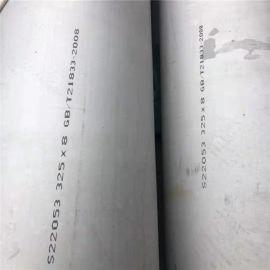 316L不锈钢管 郑州不锈钢管