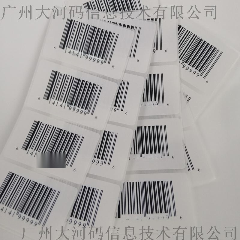 沃尔玛不干胶标签定做 条码二维码标签定制ean