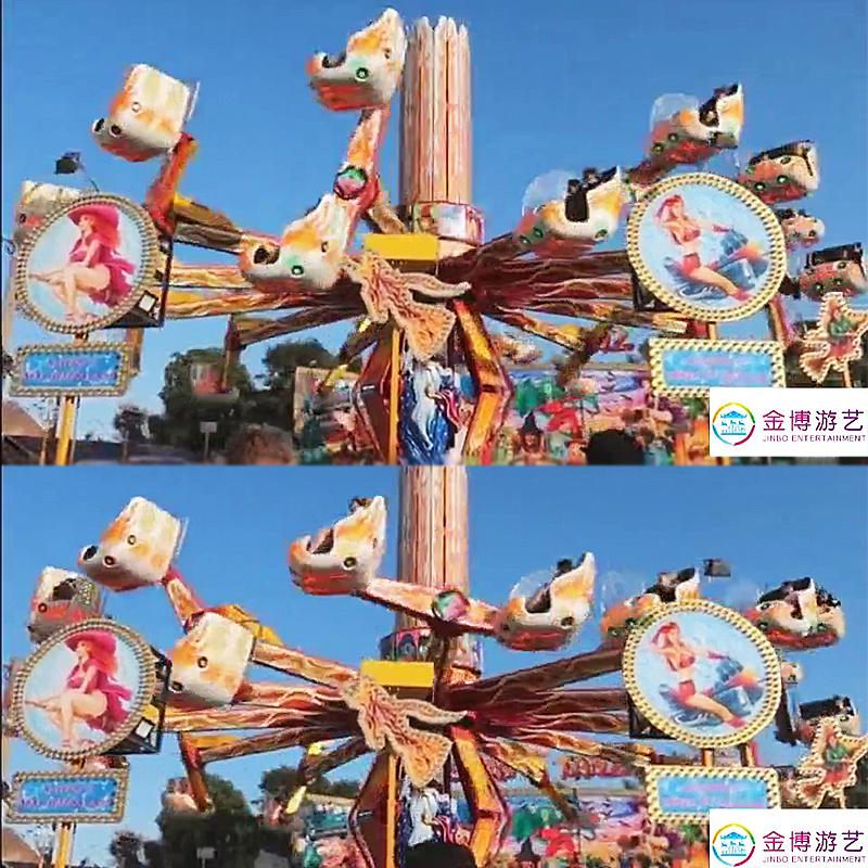 32人旋转飞车户外大型广场游乐设备疯狂快车生产厂家