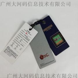服裝吊卡創意紙質商標掛牌定制吊牌
